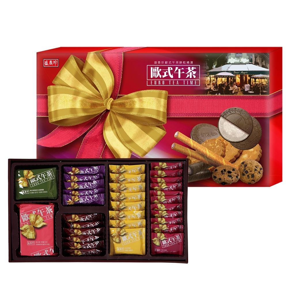 盛香珍 歐式午茶餅乾精選禮盒(580g)