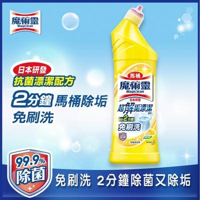 魔術靈 殺菌瞬潔馬桶清潔劑-檸檬清香 (500ml)