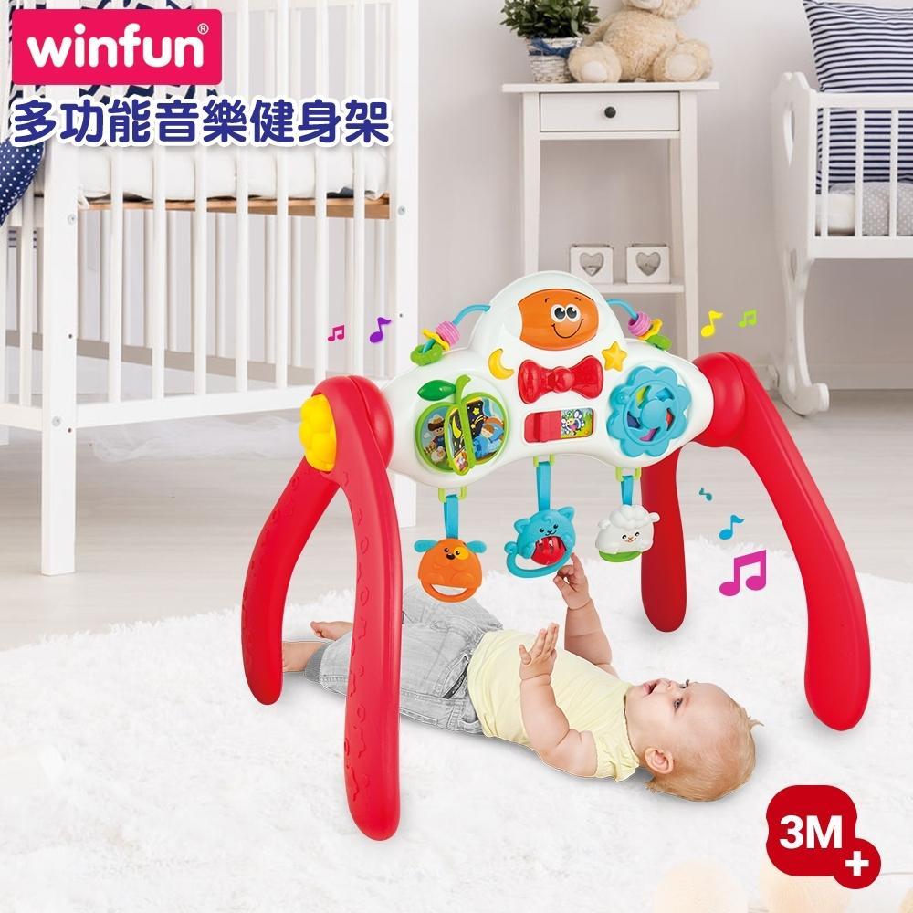 winfun 3階段成長型健身架