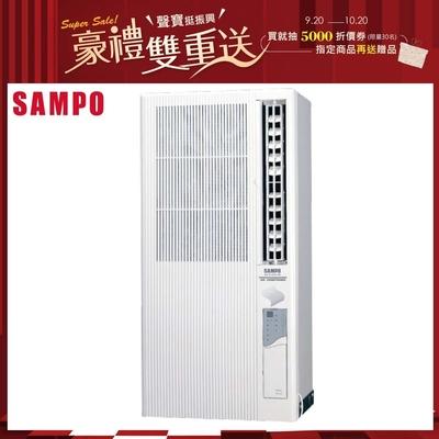 SAMPO聲寶 3-5坪 5級定頻直立式窗型冷氣 AT-PC122