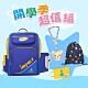 【IMPACT】怡寶標準型護脊書包-小天使二代-藍 IM0050BRB product thumbnail 1