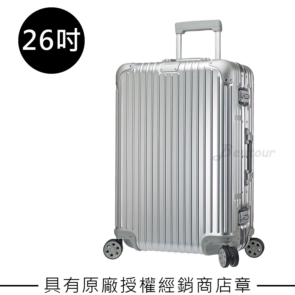 Rimowa Original Check-In M 26吋行李箱 (銀色) product image 1