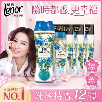 日本No.1 Lenor蘭諾衣物芳香豆(香香豆) - 青蘋甜麝香 1+3組