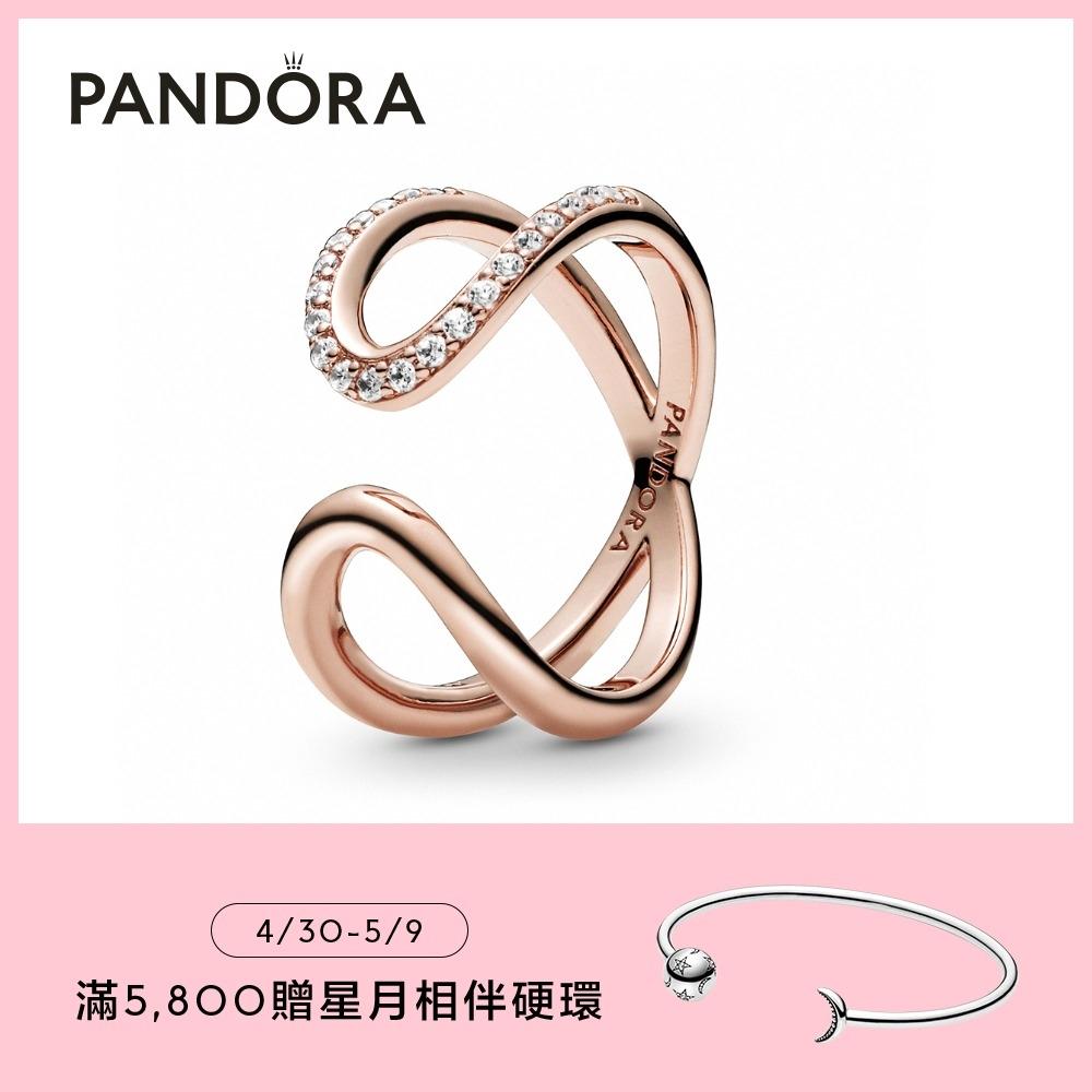 【Pandora官方直營】無限符號開圈戒指