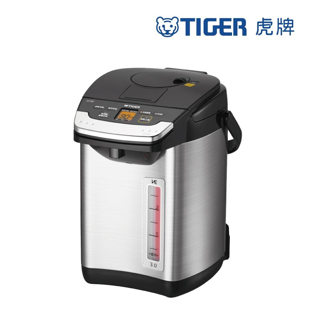 (日本製) TIGER虎牌VE節能電動及氣壓式3.0L真空熱水瓶(PIG-A30R)