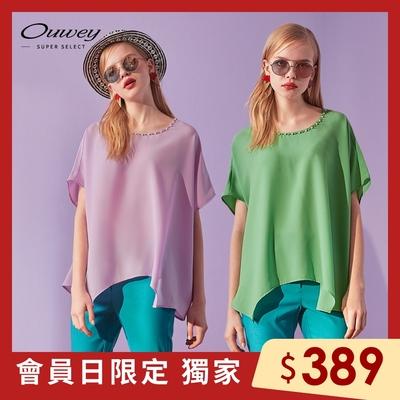 OUWEY歐薇 不對稱雪紡縫珠上衣(紫/綠)