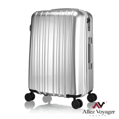 奧莉薇閣 28吋行李箱 PC輕量旅行箱 移動城堡(冰炫銀)