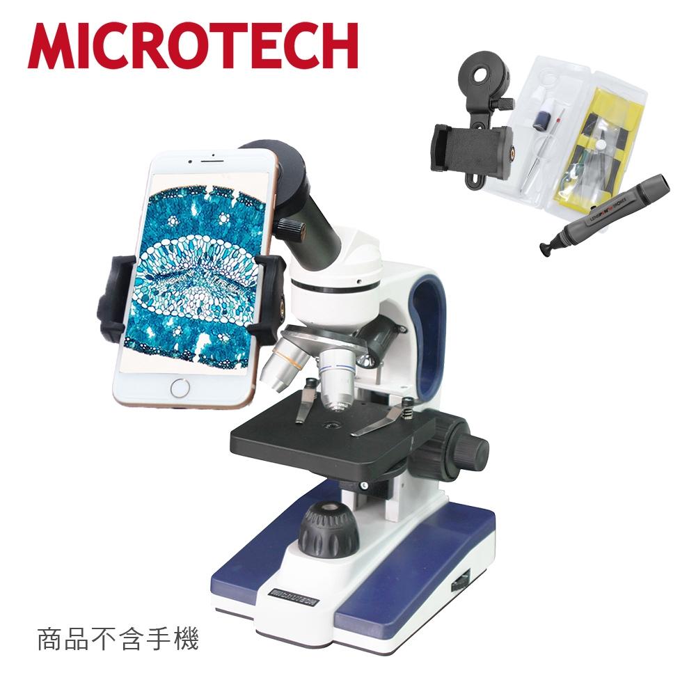 MICROTECH D1500-UPX 生物顯微鏡攝影超值組(含手機支架、實驗工具組)