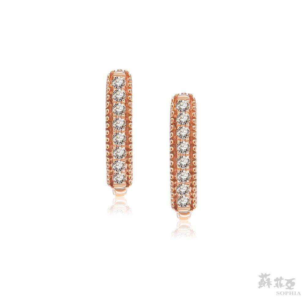 SOPHIA 蘇菲亞珠寶 - 雙D造型 14K玫瑰金 鑽石耳環