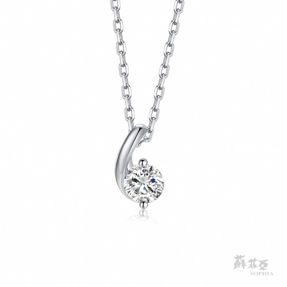 SOPHIA 蘇菲亞珠寶 - 小寶貝 0.30克拉 18K白金 鑽石項鍊