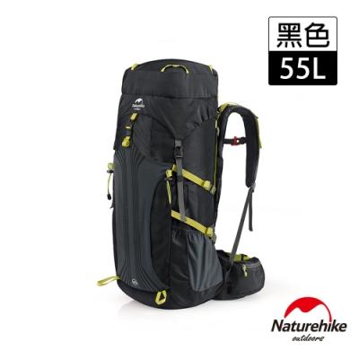 Naturehike 55+5L 云徑重裝登山後背包 自助旅行包 黑色-急
