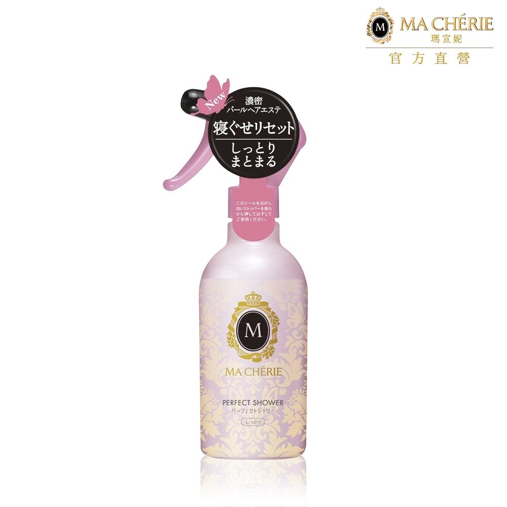 瑪宣妮保濕髮妝水(免沖洗) 250mL
