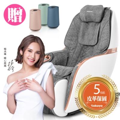 【AR賣場 全新體驗】tokuyo Mini 玩美椅 Pro 按摩沙發按摩椅 TC-296(皮革五年保固) 貓抓皮款