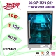 友情牌96公升三層不鏽鋼烘碗機 PF-6570 product thumbnail 1