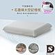 岱思夢 台灣製 石墨烯太空記憶枕平面機能型 人體工學設計 高密度記憶棉 慢回彈 枕頭 枕芯 product thumbnail 2