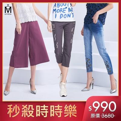 [時時樂限定]麥雪爾 MA舒適中高腰顯瘦七分褲-五款任選