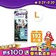 麗貝樂 嬰兒尿布/紙尿褲-寶貝動物 豹紋設計款 箱購(L/5號 48片×4包) product thumbnail 2