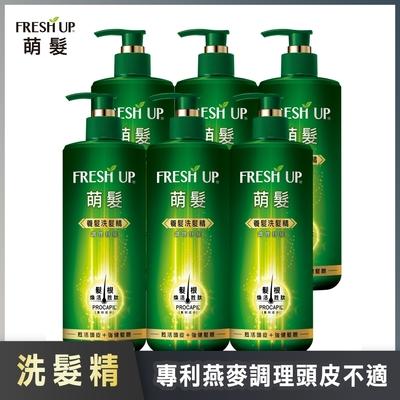 萌髮Fresh Up 甦活洗髮精 調理舒緩-500gx6瓶