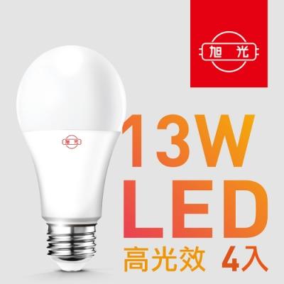 【旭光】13W高光效LED白光球燈泡(4入組)~急