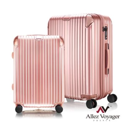 奧莉薇閣 24+28吋兩件組行李箱 PC硬殼旅行箱 箱見恨晚(玫瑰金)