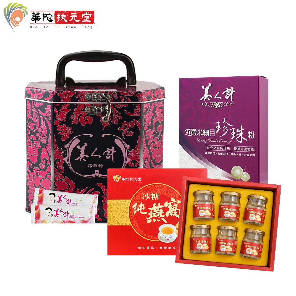 華陀扶元堂 近微米細目珍珠粉150包+冰糖純燕窩1盒(6瓶/盒)