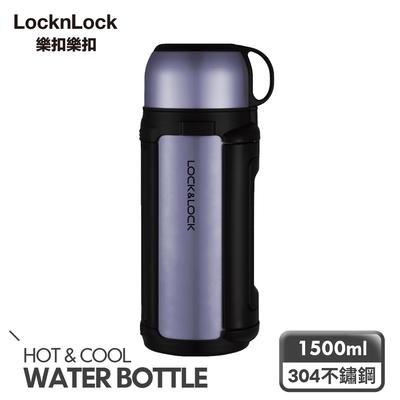 樂扣樂扣 Hot&Cool系列大容量真空不鏽鋼保溫瓶/1.5L(2色任選)(快)