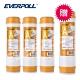 【EVERPOLL】 10吋樹脂濾芯M-100A (EVB- M100A) [買3+送1] product thumbnail 1