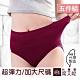 席艾妮SHIANEY 台灣製造(5件組)中大尺碼超彈力舒適內褲30-46吋腰圍適穿 product thumbnail 1