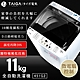 [全新福利品] 日本TAIGA 11公斤 全自動單槽洗衣機 product thumbnail 1