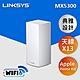 Linksys Velop 三頻 MX5300 Mesh WiFi6網狀路由器(一入) (AX5300) product thumbnail 2