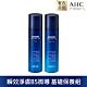 AHC 瞬效淨膚B5微導 基礎保養組(化妝水+乳液) product thumbnail 1