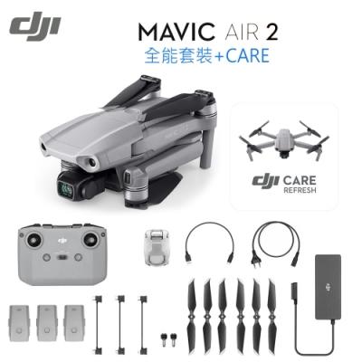 DJI Mavic Air 2 套裝+Care 隨心換服務 [先創公司貨]-送記憶卡