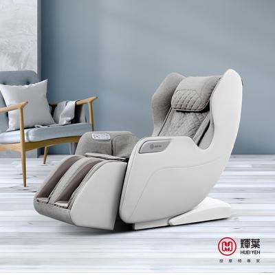 輝葉 WULA超有力小沙發 按摩椅 HY-3068A
