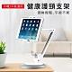 4-10吋鋁合金 手機/平板適用護頸 平板支架 手機支架 product thumbnail 1