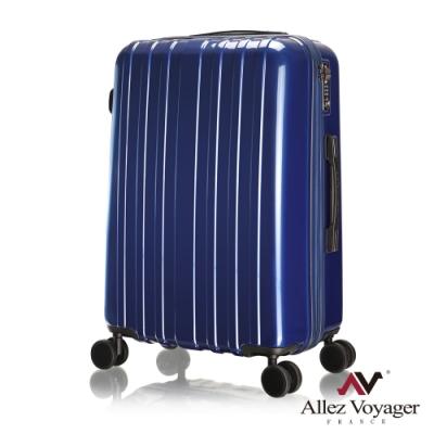 奧莉薇閣 28吋行李箱 PC輕量旅行箱 移動城堡(寶石藍)