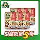 【得意的一天】什錦豬肉高湯粥350g*6包(獨享箱購價) product thumbnail 1