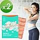 【JADIA 婕立亞】蔬果纖維魔力飽足糖錠 30錠X2盒(一錠滿足 飽足纖活) product thumbnail 1