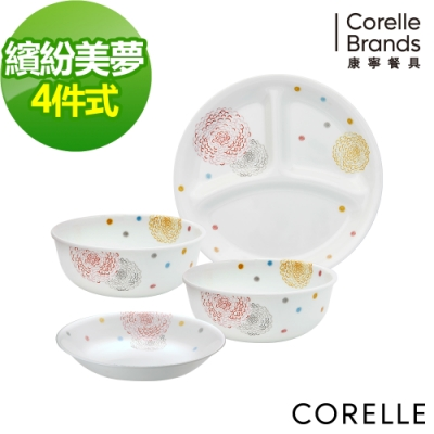 CORELLE 康寧 繽紛美夢4件式餐碗組 (402)