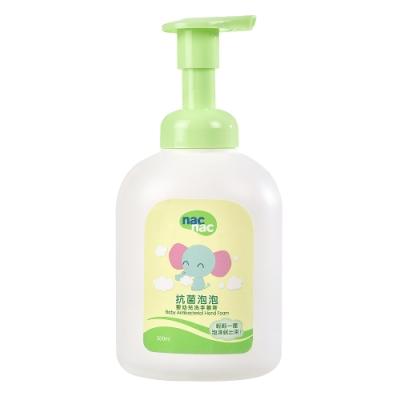 【買一送一】nac nac 抗菌泡泡-洗手慕斯(500ml)