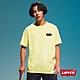 Levis 男款 短袖T恤 滑版系列 簡約Logo 檸檬黃 product thumbnail 1