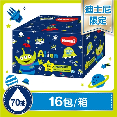 好奇 純水嬰兒加厚型濕巾70抽16包-皮克斯限定版