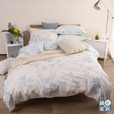 織眠家族 200織精梳純棉-雙人被套床包組-悠悠晨光