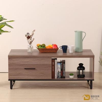 D&T德泰傢俱 BROOK淺胡桃木4尺大茶几-120x60x49cm