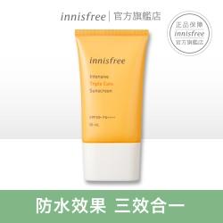 innisfree 向日葵完美全效防曬霜 SPF50+ PA++++ 50ml