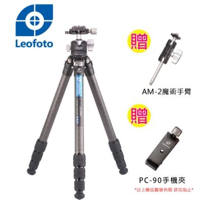 Leofoto徠圖LS254C+LH30碳纖維三腳架