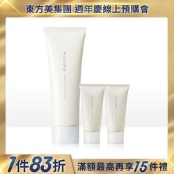 SUQQU 潔膚皂霜1+2網路獨家組