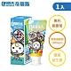 奇瑞斯 兒童牙膏 黃金柚口味60g(含氟1000ppm) product thumbnail 1
