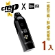 Crep Protect x New era聯名 帽包奈米烷烴防水噴霧 product thumbnail 1