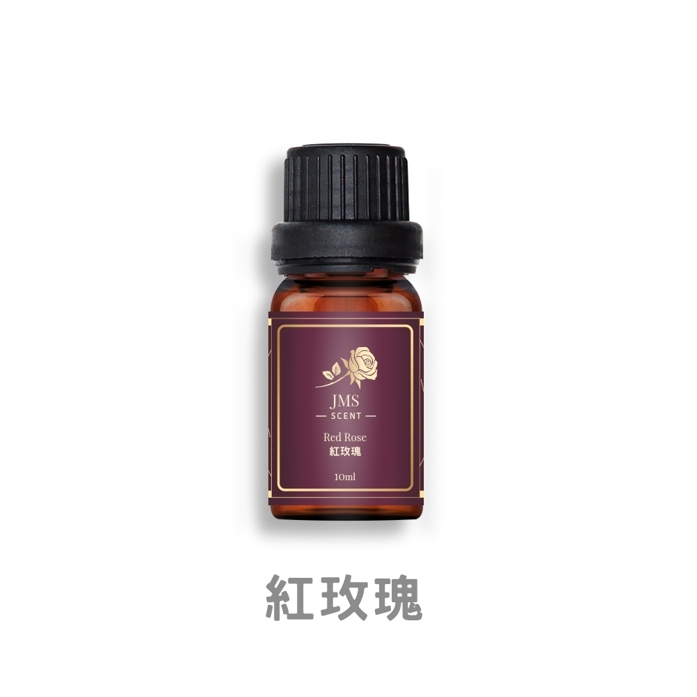 JMScent 時尚香水精油 紅玫瑰  IFRA認證 香薰/擴香專用 (10ml)