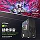 技嘉平台[衛星狂神]GEFORCE RTX 3060獨顯 i5六核心電競機 product thumbnail 1